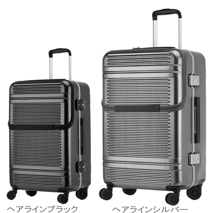 SUNCO/サンコー キャリーケース フロントオープン Mサイズ 軽量 中型 ワールドスターW 60cm/60L 3~4泊 4.9kg スーツケース キャリーバッグ ブラック/シルバー フレームタイプ 旅行 ビジネス おしゃれ 海外旅行 修学旅行 送料無料