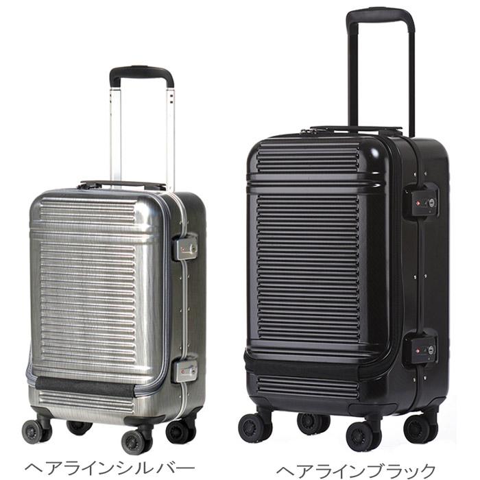 SUNCO/サンコー キャリーケース 機内持ち込み フロントオープン S 小型 軽量 ワールドスターW スーツケース メンズ/レディース ブラック/シルバー 30L 3.8kg 1~2泊 WSW1-SF フレームタイプ ビジネス 出張 旅行 送料無料