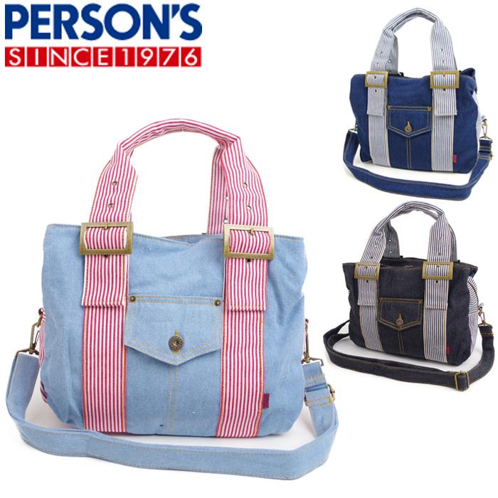 PERSON'S/パーソンズ 2way トートバッグ レディー ショルダーバッグ 斜めがけバッグ デニム&ヒッコリー 全3色 14652 かわいい デニム ファスナー 通勤 通学