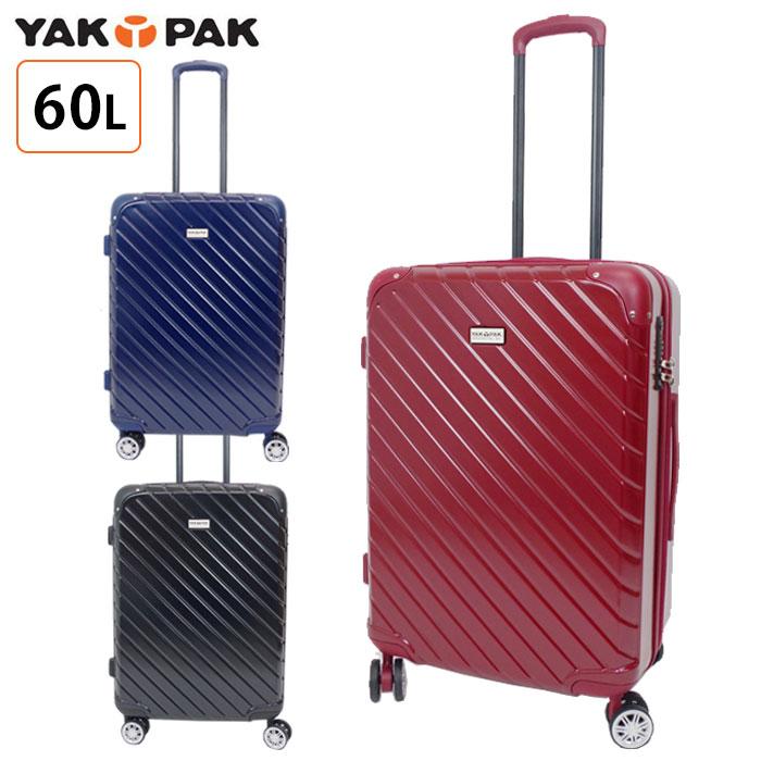 YAKPAK ヤックパック キャリーケース M スーツケース キャリーバッグ ベイブリッジキャリー メンズ/レディース ブラック/レッド/ネイビー 60L 30961 TSAロック ダブルキャスター 旅行 トラベル ビジネス 修学旅行 出張 送料無料