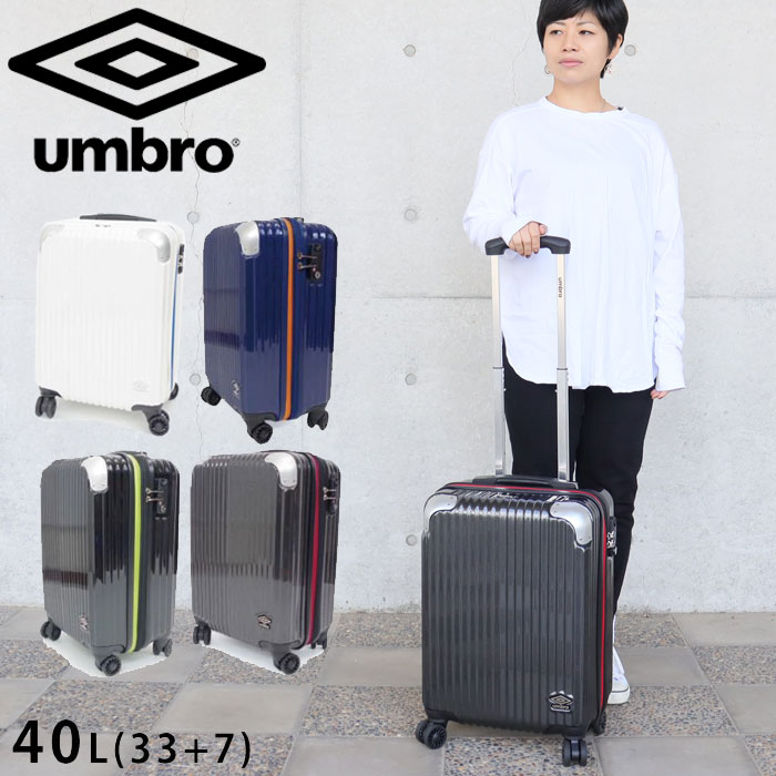 70a39def4198 Trip to anchor all carry-on zipper expansion carrier bag zipper carry  suitcase men ...