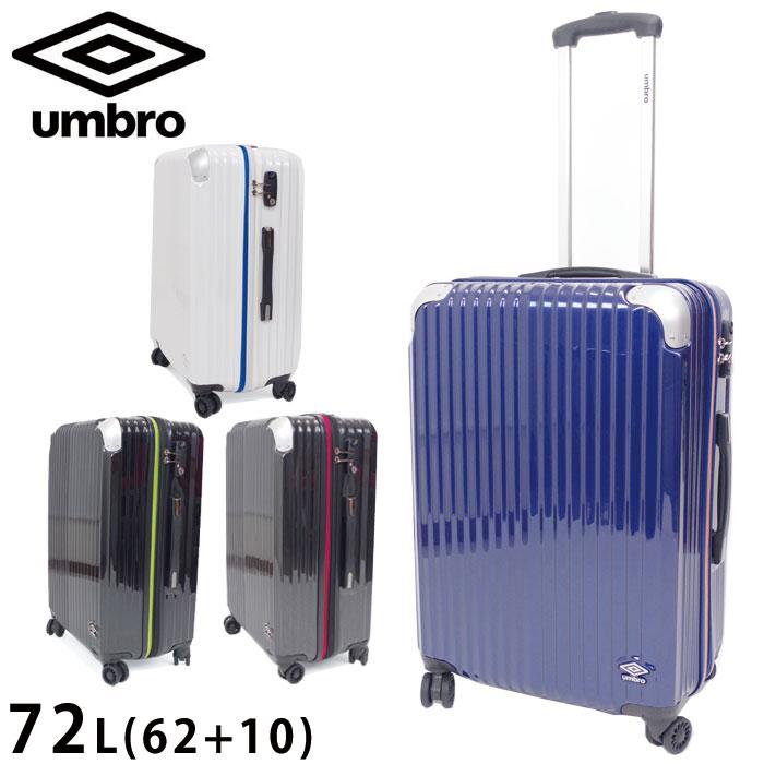 6e8f111ccb5a Trip to anchor all UMBRO Ann bath carry case zipper expansion carrier bag  zipper carry suitcase ...