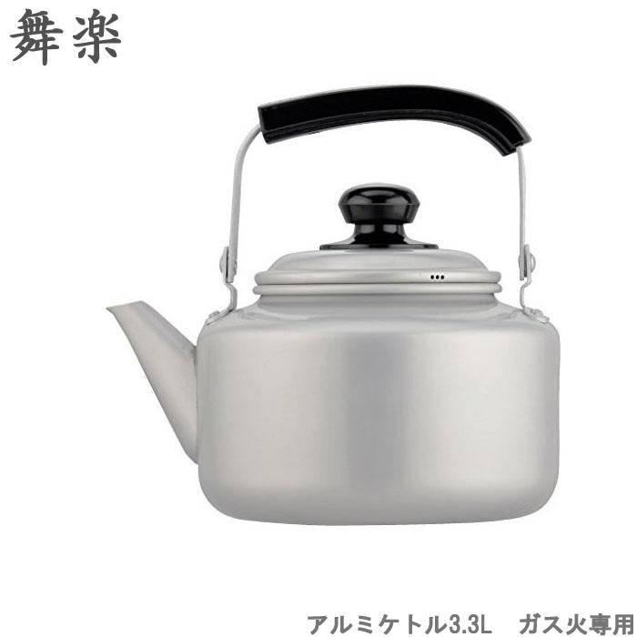 Kitchen Utensil Kitchenware Kettle