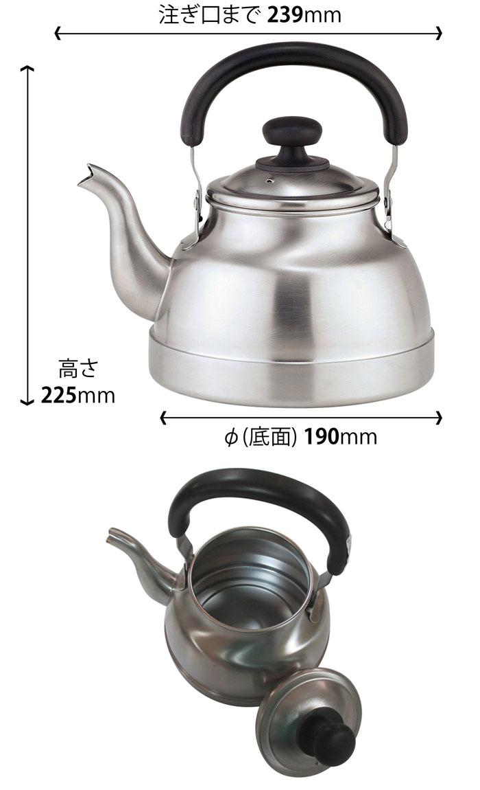 zakka green | Rakuten Global Market: IH-adaptive kettle gas fire ...