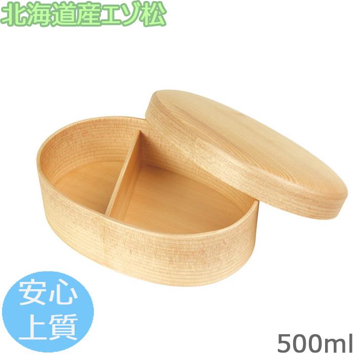 曲げわっぱ 弁当箱 国産 エゾ松 大 500ml 日本製 木製 仕切り付き お弁当箱 わっぱ弁当 ランチボックス 小判型 ワッパ 小判弁当箱 天然木 和風