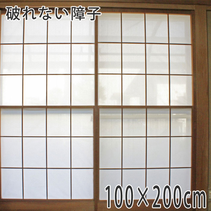 An approximately 100*200cm mirror effect containing two pieces of shoji  races repapers it, and eat it, and race shoji sunlight sunlight lighting