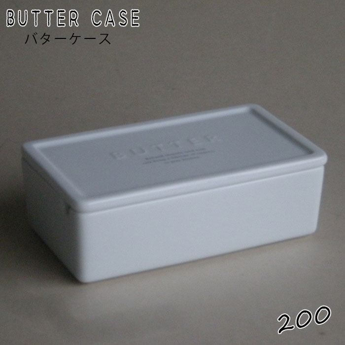 Stylish Butter Container Preservation Container Butter Preservation Kitchen Miscellaneous Goods Kitchen Petty Person Cafe Like Saliu With The ロロ Lolo