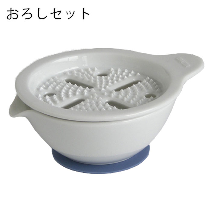 Microwave Oven Adaptive Dishwasher Adaptive SALIU サリュウ Grater Kitchen  Miscellaneous Goods Kitchen Article Kitchen Accessory With The Lowering ...