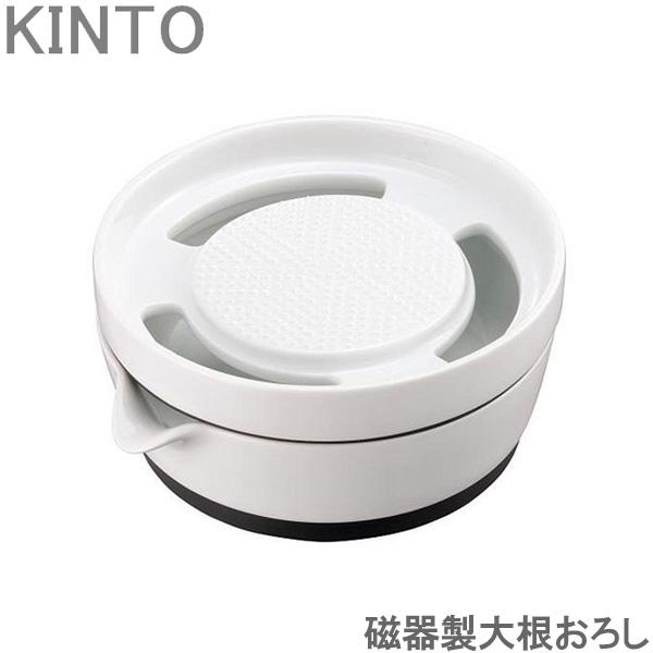 KitchenTool Radish Grater Porcelain Grater Cooking Kitchen Article Kitchen  Utensil Convenience Goods