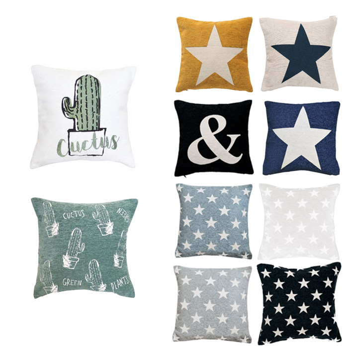 Four Angles Of Cushion Cover 45 Fashion Carane Cactus A Star Corner Types Washable