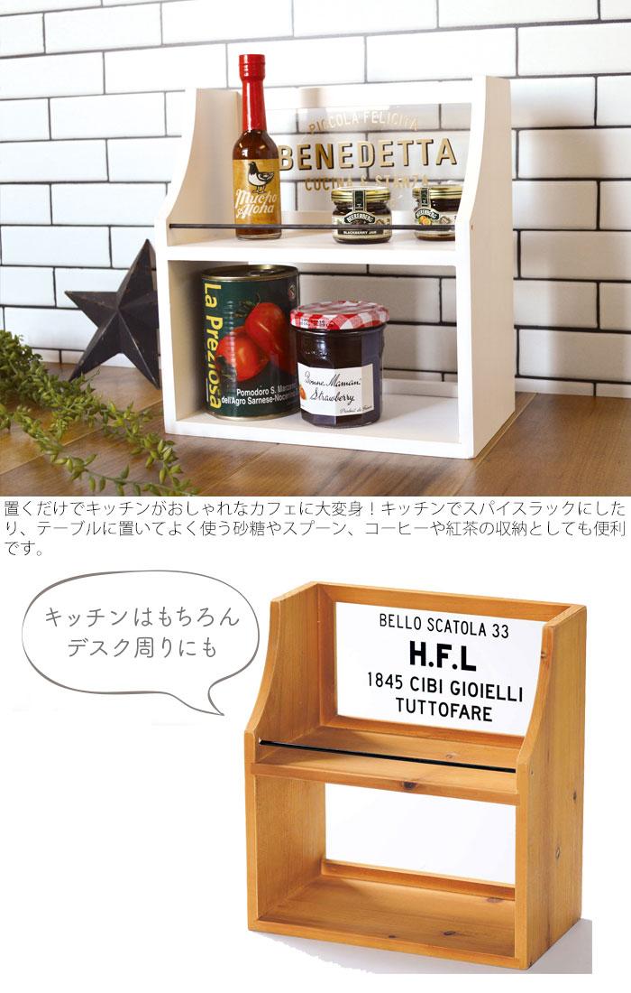 Spice rack wooden seasoning storing HUGO/ Hugo rack S white / brown kitchen  drawer accessory case kitchen cabinet desk storing seasoning rack display  ...