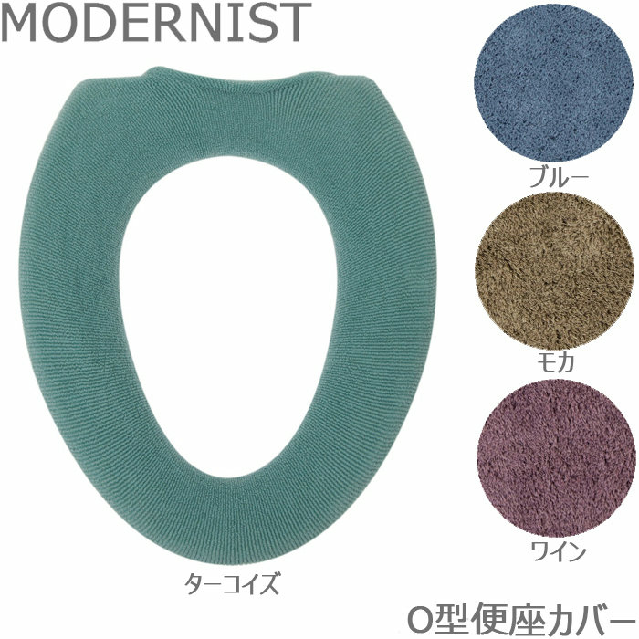 Cool All Four Colored Toiletry Fashion For The Toilet Seat Cover O Type Modernist Modernist Restroom Pdpeps Interior Chair Design Pdpepsorg