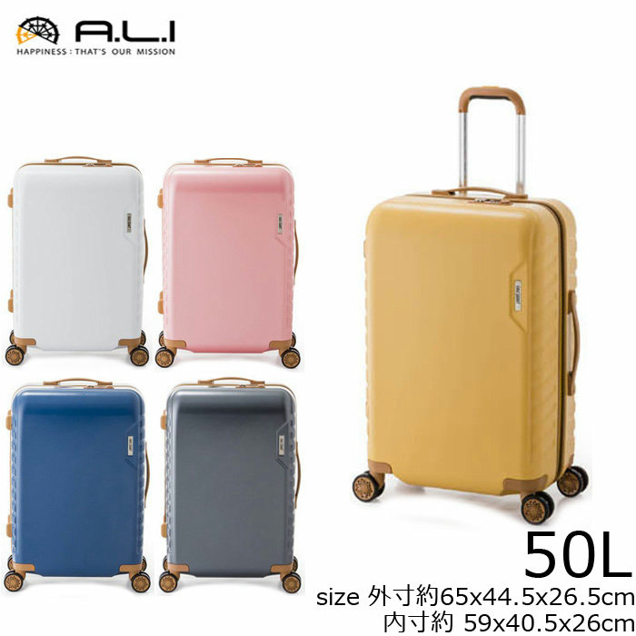 送料無料 スーツケース Mサイズ MAX SMART マックススマート MS-202-25 51L キャリーバッグ A.L.I アジア ラゲージ キャリーケース 3~5泊程度 キャリーバック 革調パーツを使用 トラベルケース 旅行 出張 男女兼用