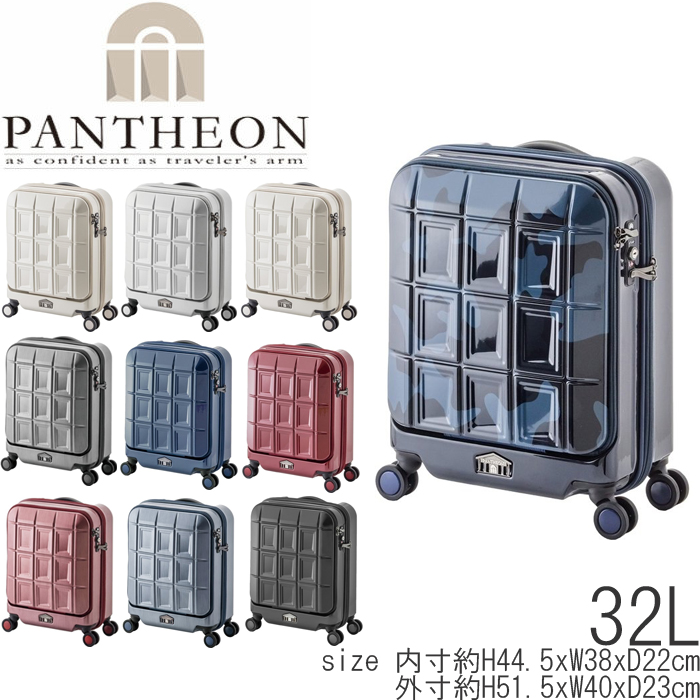 送料無料 スーツケース キャリーケース 機内持ち込み パンテオン PTS-5005K 32L A.L.I アジアラゲージ フロントオープン ファスナータイプ コインロッカー収納 鞄 旅行 出張 ビジネス 国内旅行 あす楽