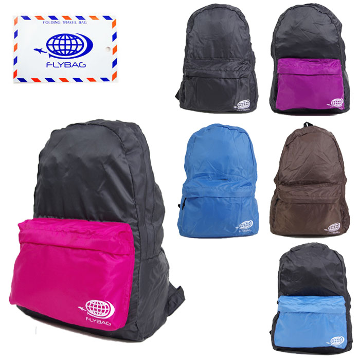 684ee5d6861f Ringtone pulled Japan review shipping 200 yen to the compact pocketable  Zach fly bag backpack FB-04 light weight compact folding back for travel  compact bag ...