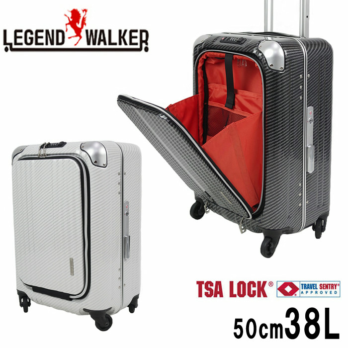 送料無料 キャリーケースキャリーバッグ ビジネス仕様 フロントオープンタイプスーツケース国内線機内持ち込み T&S 6203-50 約38L あす楽