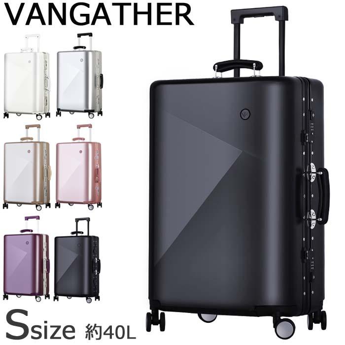 VANGATHER キャリーケース 機内持ち込み 40L おしゃれ スーツケース レディース/メンズ TSAロック搭載 全5色 20インチ AQ-1509 キャリーバッグ 旅行 トランク ビジネスキャリー 送料無料