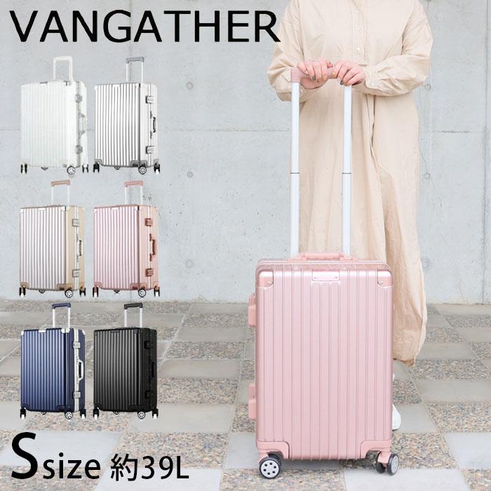 VANGATHER キャリーケース 機内持ち込み 39L 20インチ おしゃれ スーツケース レディース/メンズ TSAロック 全5色 AQ-1711 キャリーバッグ 旅行 トランク ビジネスキャリー 送料無料