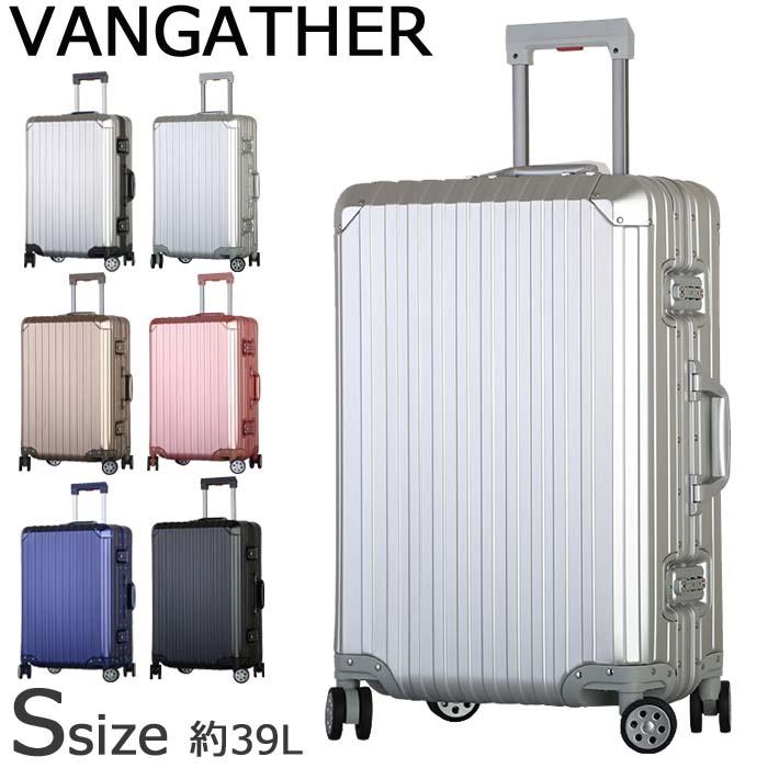 VANGATHER キVANGATHER キャリーバッグ 機内持ち込み 39L 20インチ アルミニウム ボディ スーツケース レディース/メンズ TSAロック 全5色 AQ-6190 キャリーケース 旅行 トランク 旅行バッグ ビジネスキャリー 送料無料