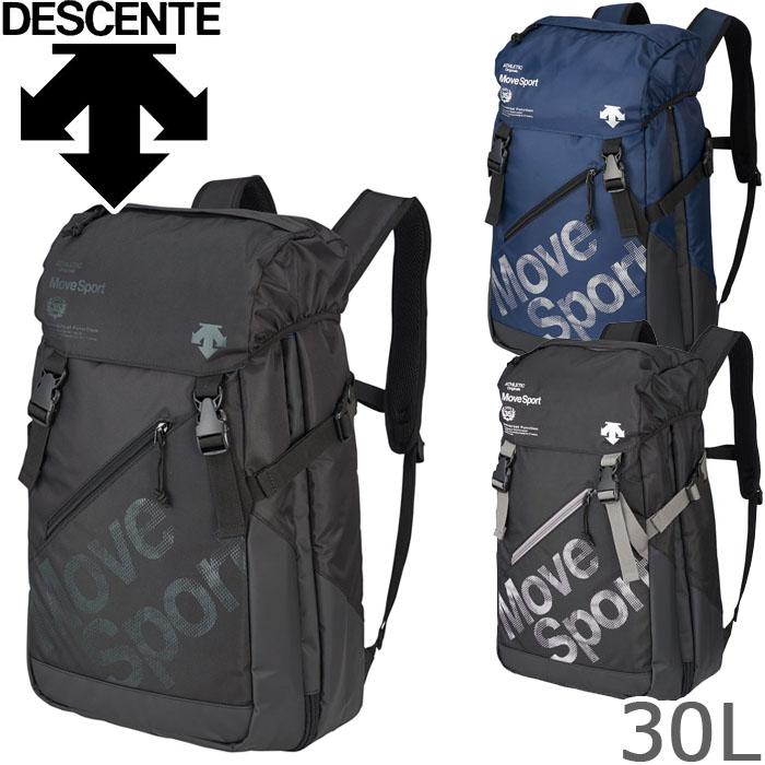 デサント/DESCENTE Move Sports リュック 大容量 アクティブ トレーニングバックパック メンズ/レディース リュックサック 全3色 30L DMALJA11 デイバッグ スポーツバッグ 通勤 通学 送料無料