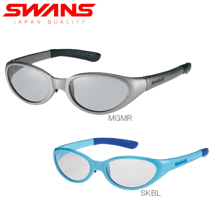 7e020a23bc4 Eyewear sports watching games outdoor sports fishing for the swans  sunglasses kids Jr. glass black   blue SWANS KG1-0002 UV cut youth child