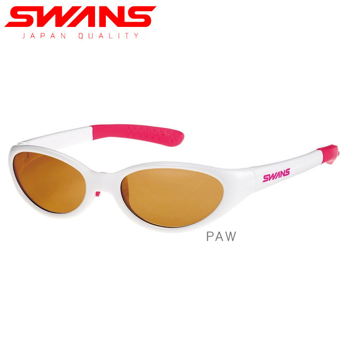 6aabb00edc3 Eyewear sports watching games outdoor sports fishing for the swans  sunglasses kids Jr. glass white SWANS KG1-0015 UV cut youth child