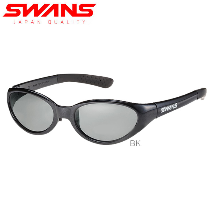 447ded9401 Eyewear sports watching games outdoor sports fishing for the swans  polarization sunglasses kids Jr. glass black SWANS KG1-0051 UV cut youth  child