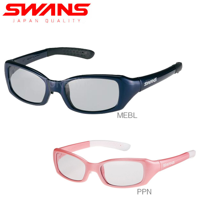 ab95f70759 Eyewear sports watching games outdoor sports fishing for the swans  sunglasses kids Jr. glass black   pink SWANS KG2-0002 UV cut youth child