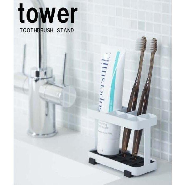 バスルームをオシャレにスッキリ トゥースブラシスタンド タワー 歯ブラシスタンド 日本産 バスルーム 人気ブランド多数対象 便利グッズ アイデア商品 収納 バスグッズ 新生活