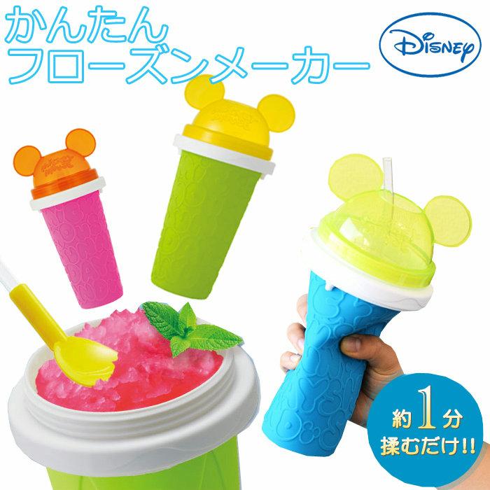 Easy Frozen Maker Hapimomifurosen Disney Mickey DFDN15 For Making Frozen  Drinks Life Gadgets Kitchen Supplies Dining