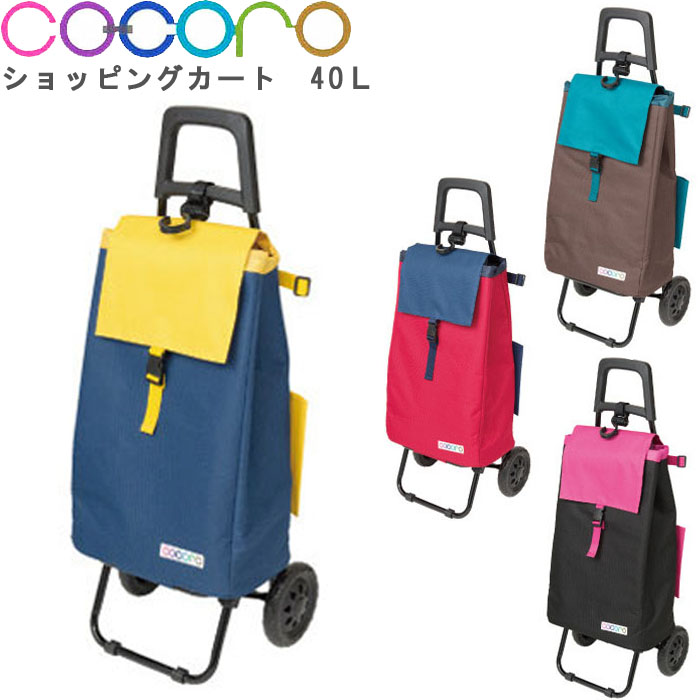 361b7f263290 Shopping cart folding insulated insulation with cocoro bicolor fashionable  carts carry bag trundle shopping cart shopping walk luggage life grocery bag  bag ...