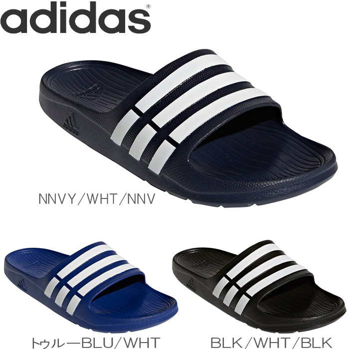 4ac3ccd72e83 All three colors of Adidas  adidas デュラモ SLD men   Lady s sandals shower  sandals fashion light weight sports sandals sports gym pool sea bathing  slippers