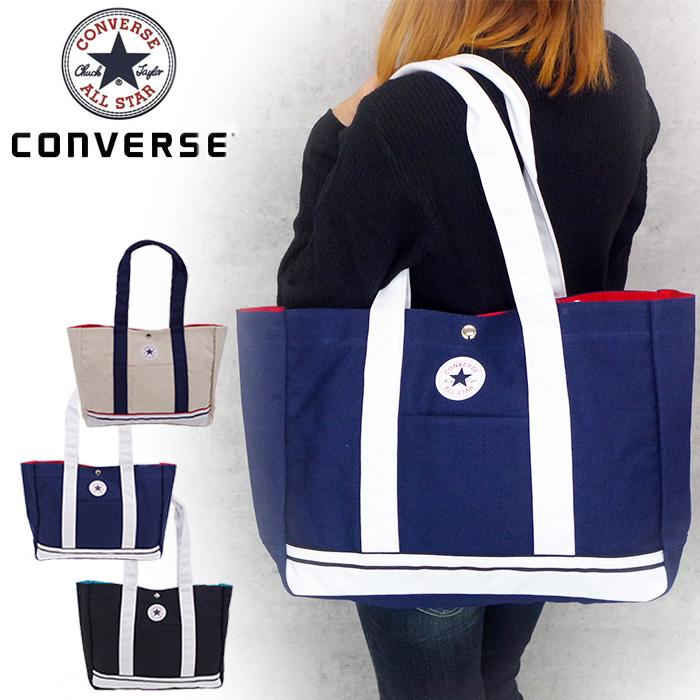 zakka green  Trip to CONVERSE  Converse tote bag men   Lady s off-white    black 18L C1851071 handbag shawl trip B4 cotton commuting attending school  ... e068f083c9159