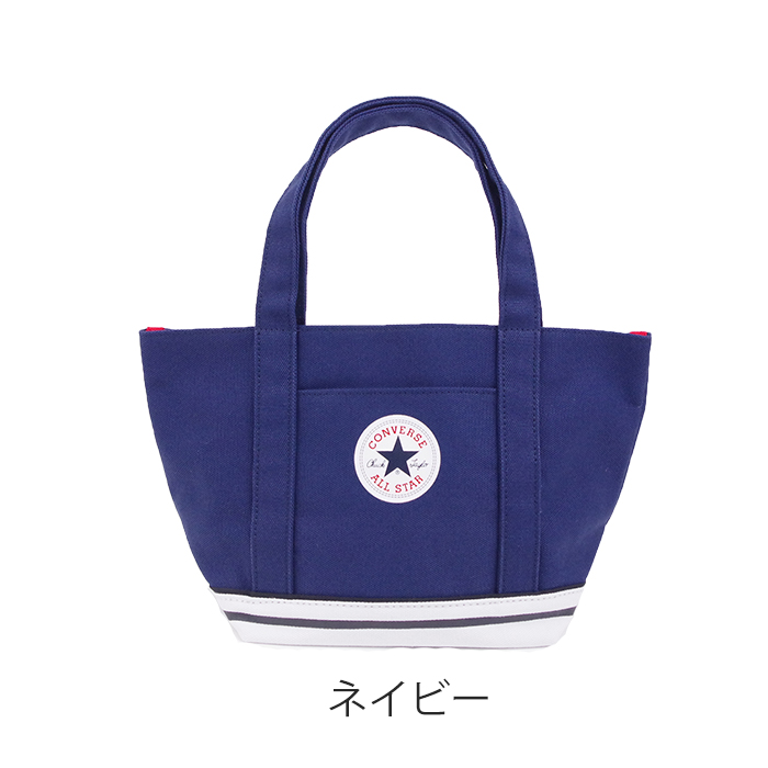 Converse Tote Bag Mini Canvas All Stars Logo Small Shark Handbag Men