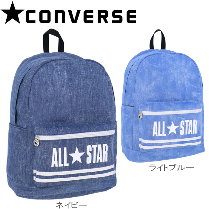 3b4a449ac3 Converse all-stars rucksack men   Lady s 8F CONVERSE rucksack day pack  denim navy   light blue C1854013 camp club activities attending school  commuting