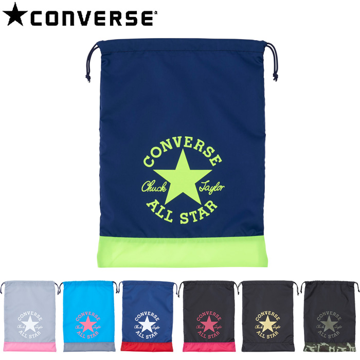 f429402277a8dd All seven colors of Converse multi-bag L knapsack men   Lady s   kids  CONVERSE C1912093 gym case knapsack laundry bag sports bag attending school  going to ...
