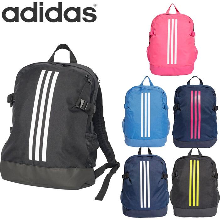 0cf0de534109b adidas  Adidas rucksack POWER backpack 4 men s   Lady s black   navy 26L  DKT81 rucksack ...