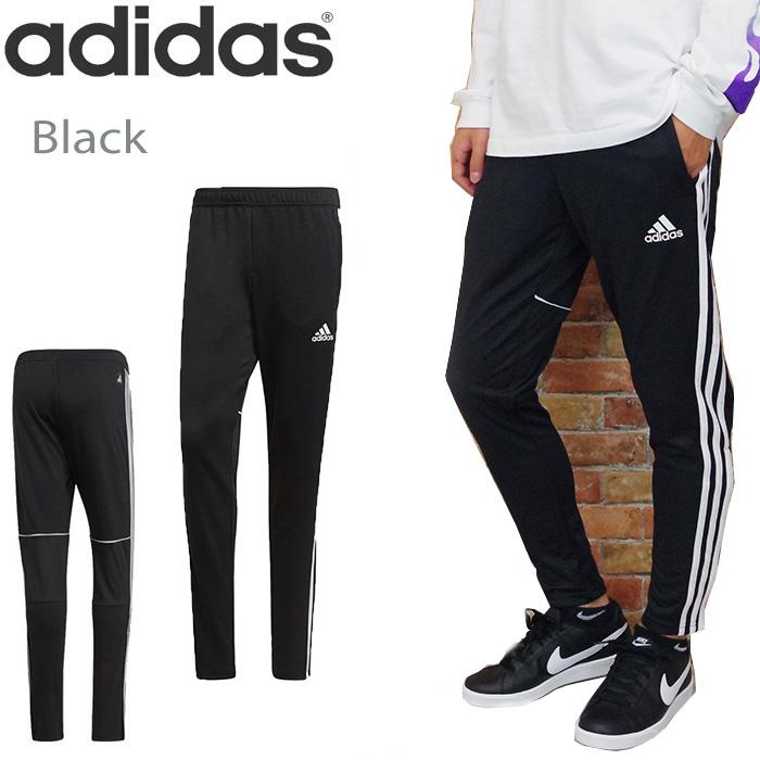 The Adidas adidas sweat pants men jersey TANGO CAGE FITKNIT black EAX45 long underwear tracksuit soccer football futsal club activities club 3 main