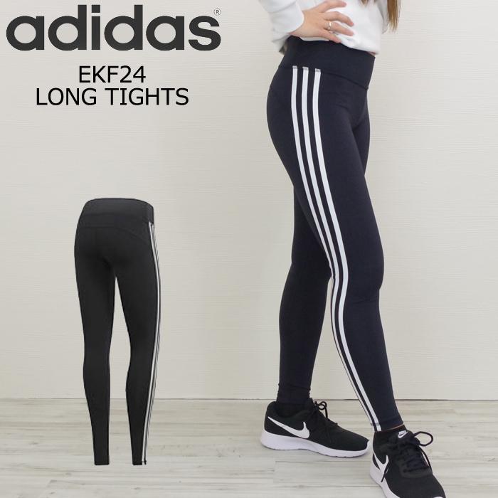 584ba6d9e45 zakka green: Adidas adidas sweat pants lady's long tights 3S W M4T ...