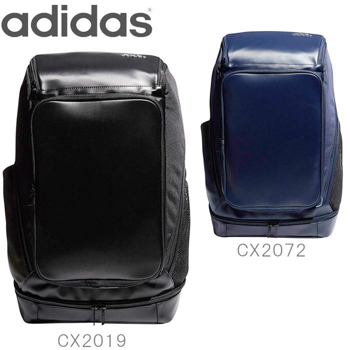 Adidas  adidas rucksack baseball softball backpack men   Lady s black    navy 35L ETY52 5T bag rucksack day pack sports school club activities  campaign ... d35d234f9f