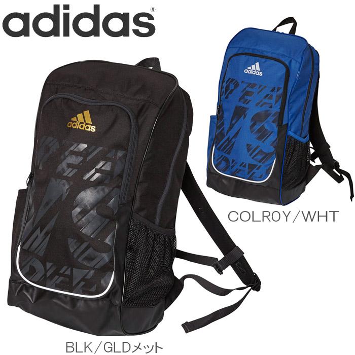 9b111dba88 The Adidas  adidas Jr backpack kids rucksack black   blue 20L FKK80 rucksack  day pack attending school junior high student high school student sports ...