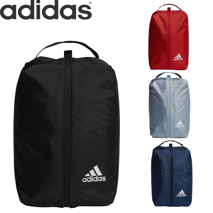 buy popular 7a18c e731d All adidas Adidas shoes case shoes bag EPS 2.0 men s   lady s four-colored  M L FTG44 bag sports bag junior high student high school student university  ...