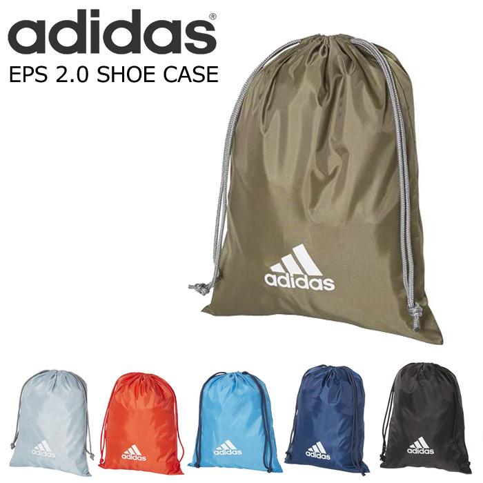 2cdda8d1b083 I put all six colors of adidas  Adidas shoes case shoes bag EPS 2.0 shoes  case men   Lady s   kids multi-bag FTG49 shoes