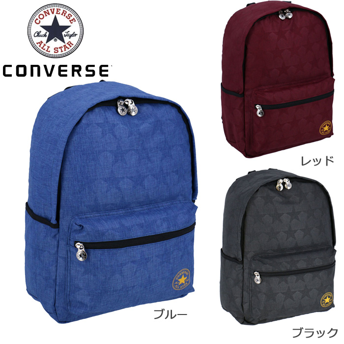 All three colors of CONVERSE  Converse rucksack men   Lady s day pack D  pack 14L C1856014 patterned stars ALL STAR rucksack backpack commuting  attending ... eea5f63f5b