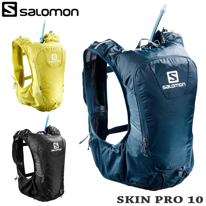 SALOMON サロモン バックパック リュック SKIN PRO 10 SET メンズ/レディース 全3色 リュックサック バッグ トレイルランニング トレラン ランニング スポーツ トレッキング アウトドア 送料無料
