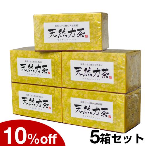 1割引き 天然力茶 返品不可 旧 百年茶 5箱セット 海外並行輸入正規品