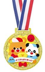 3Dビックカラーメダル アニマルフレンズ 新色 SALE 送料無料