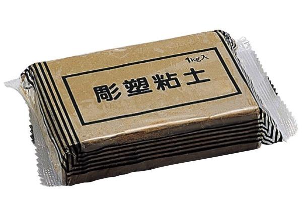 <title>全店販売中 彫塑ねんど 1kg 送料無料</title>
