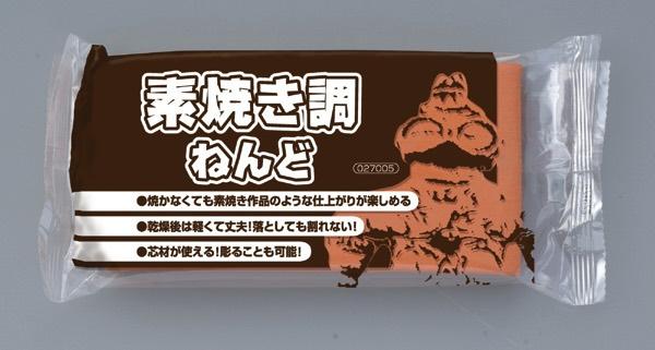 <title>素焼調ねんど 350g 60645 送料無料 保障</title>
