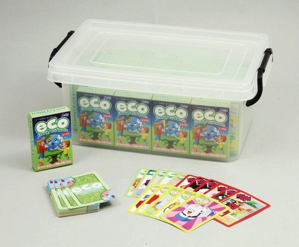 エコロジーカードゲーム クラス用